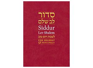 Lev Shalem Siddur