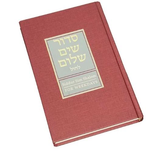 Sim Shalom Weekly Siddur (Loaner Deposit)