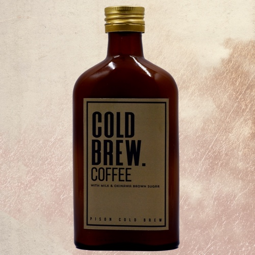 Cold Brew Coffee With Okinawa Brown Sugar