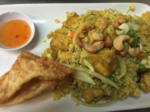 Pineapple Fried Rice with Chicken or Tofu