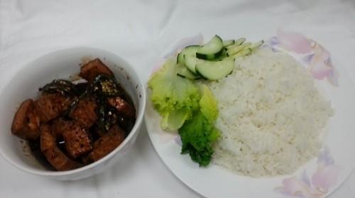 40 - Vegetarian Tofu & Lemongrass - Đậu Hủ Xào Xả Ớt Chay