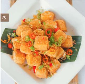 Salted Fried Tofu