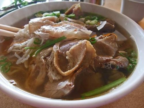 Shank Pho (Phở Gân)