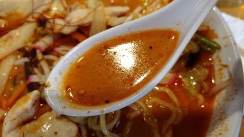 Spicy Chicken Ramen Soup (얼큰한 닭고기 라면, 辣味鸡肉拉面)