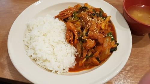 Chili Chicken Bowl (매콤한 닭고기 컵밥, 辣味咖喱鸡肉盖饭)