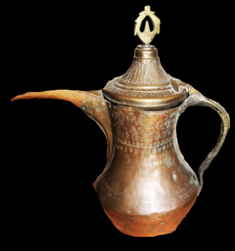 Syrain Copper Coffee Pot